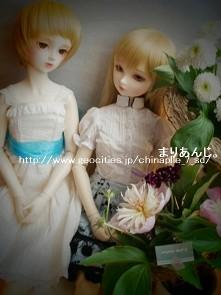 china-100516 100573
