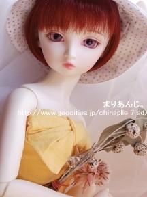 china-100516 001-100724 (1)