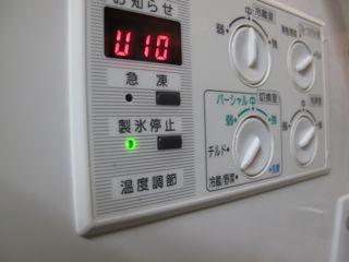 IMG_1418seihyo3.jpg