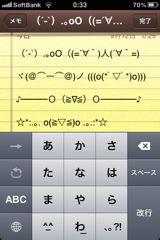 IMG_2262iphone.jpg