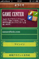 IMG_2273iphone.jpg