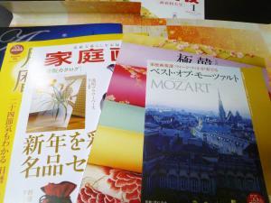 2012年家庭画報新年号その2