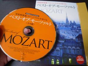 2012年家庭画報新年号付録CD