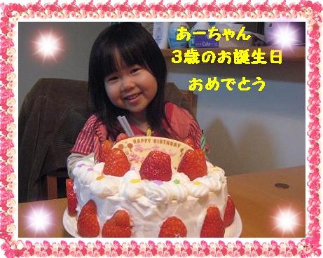 ケーキNo4