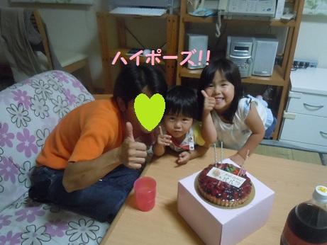 パパ誕生日