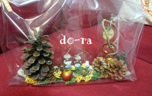 do-ra1