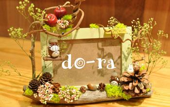 do-ra3