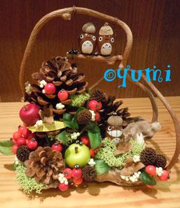 oyumi10web_134.jpg