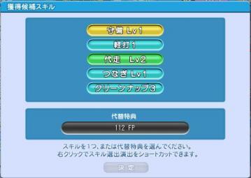fsol_photo_120223_002.jpg