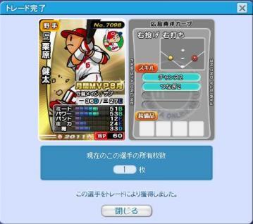 fsol_photo_120226_001.jpg