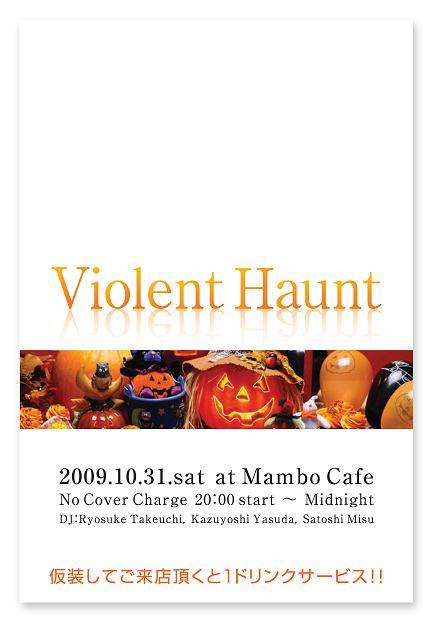 2009.10.31_A_表