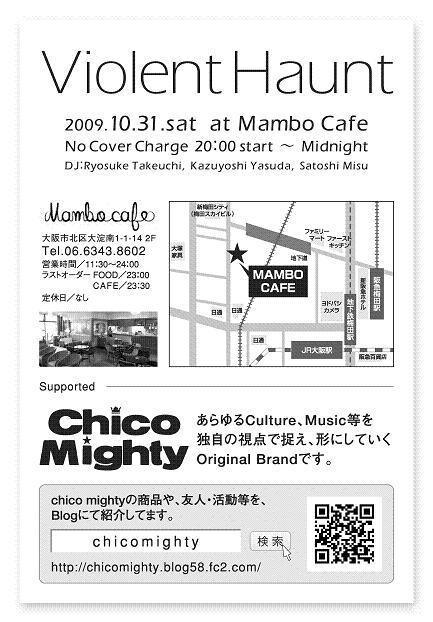 2009.10.31_B_裏