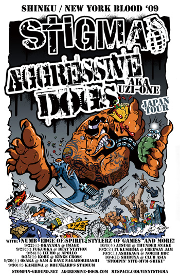 aggressivedogs.jpg