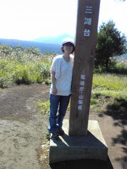 三湖台1_convert_20091006132924