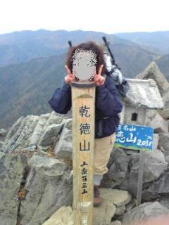 山頂ち_convert_20091104233149