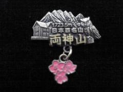 両神山1_convert_20091117233417