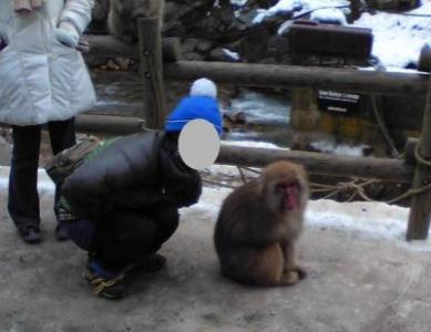 サルと2ショット