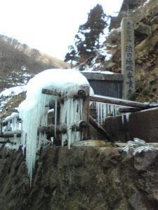 温泉入り口2