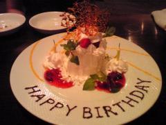 シュシュ 誕生日ケーキ_convert_20100816003003