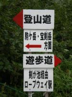 2010 8月21+・22+木曽駒ケ岳+013_convert_20100831002916