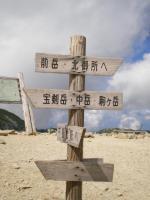 2010 8月21+・22+木曽駒ケ岳+018_convert_20100831003146