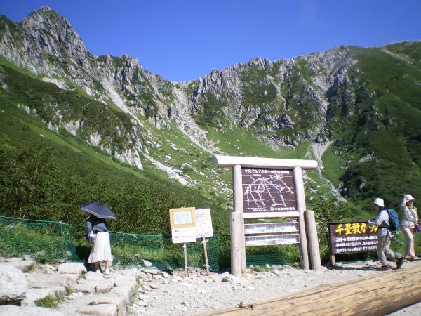 2010 8月21+・22+木曽駒ケ岳+054_convert_20100902225639
