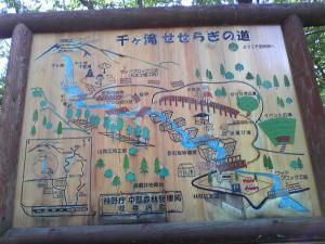 2010 9月11・12 軽井沢+029_convert_20100928220004