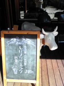 2010 9月11・12 軽井沢+032_convert_20100928220115