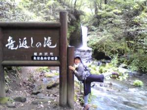 2010 9月11・12 軽井沢+045_convert_20100928231258