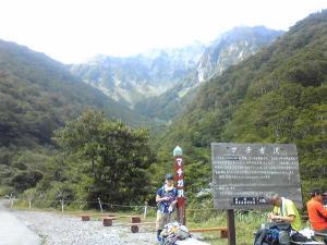 2010 9・19+谷川岳+001_convert_20100929005307