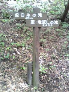 2010 9月11・12 軽井沢+041_convert_20101004222013