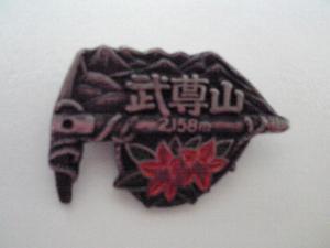 SBSH0057_convert_20100224005618.jpg