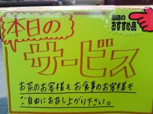 SBSH0070_convert_20100325212707.jpg