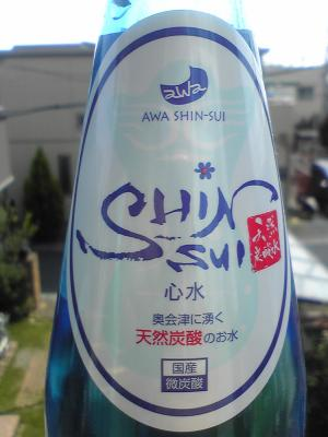 shinnsui_convert_20090929000310.jpg