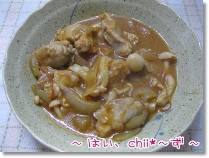 鶏肉のヘルシーうまうま煮