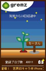 1255958611_07560.jpg
