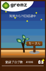 1260451016_02975.jpg