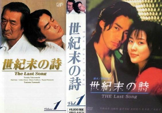 VHS&DVDパッケージ