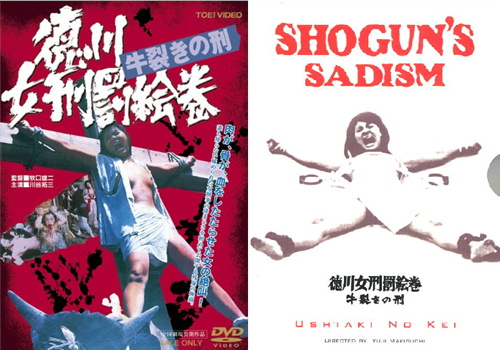 DVDパッケージ、国内&海外