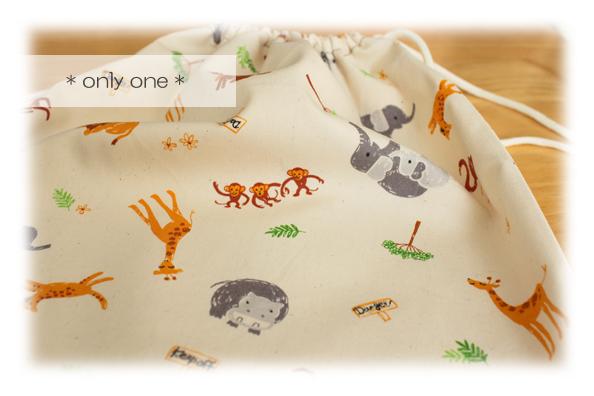 幼稚園お着替え袋2
