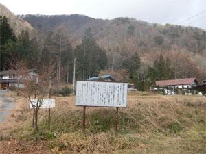 爺ヶ岳東尾根20101127D