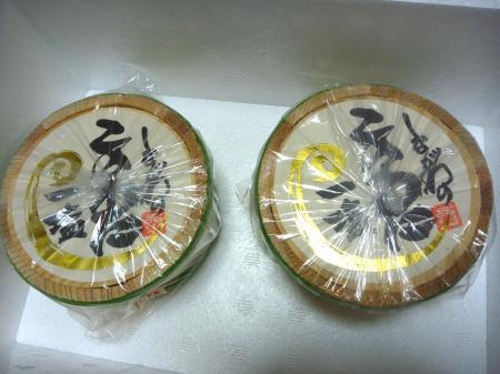 011026_namako4.jpg