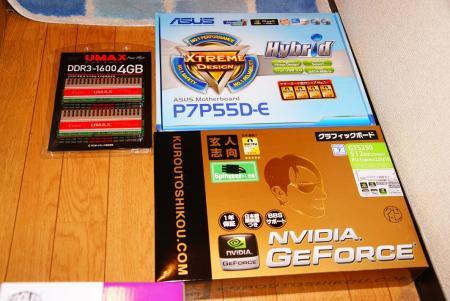 100109_PCparts01.jpg