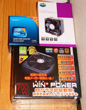 100109_PCparts02.jpg