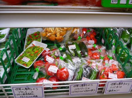 100110_peppers2.jpg