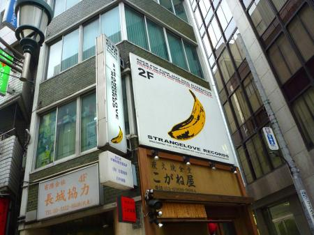 100110_shinjuku2.jpg