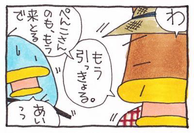 絵日記090926-1