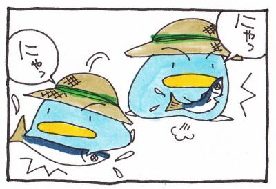 絵日記090926-4