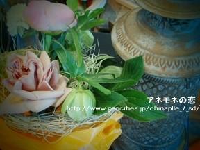 china-100516 033-100614