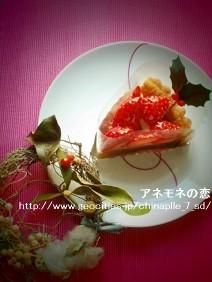 china-1012024 001